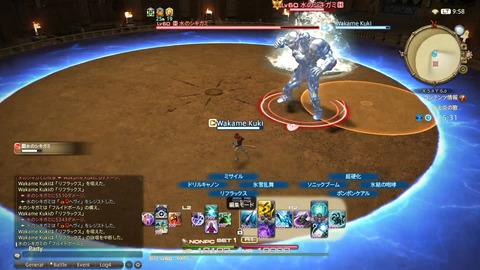 07_新規マイビデオプロジェクト41