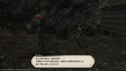 Wakame Kuki 2015_10_26 13_29_25