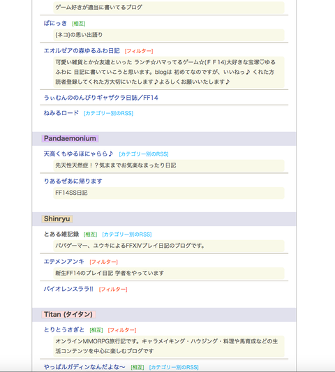 スクリーンショット 2019-03-23 23.59.20