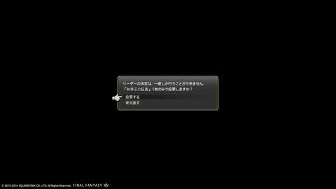 Wakame Kuki 2016_03_08 23_09_33
