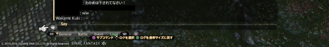 aWakame Kuki 2015_04_05 01_05_10