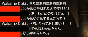 Wakame Kuki 2015_09_10 00_46_26