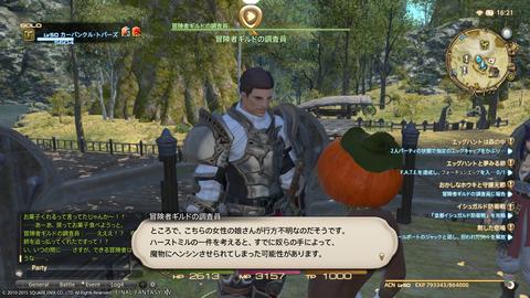 Wakame Kuki 2015_10_26 16_21_53