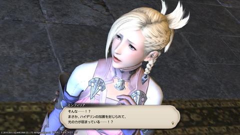 Wakame Kuki 2015_11_14 11_39_41