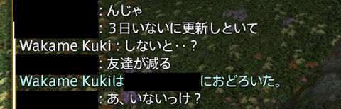 aWakame Kuki 2018_04_02 16_21_12