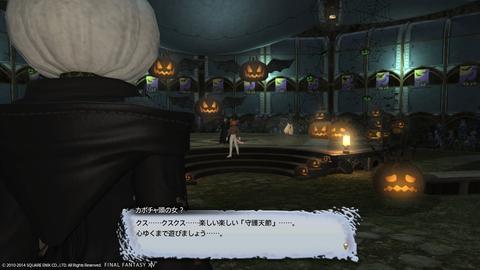 Wakame Kuki 2014_10_30 11_22_57