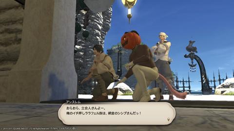 Wakame Kuki 2015_11_17 21_29_50