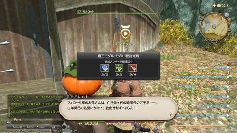 Wakame Kuki 2016_02_11 22_31_19