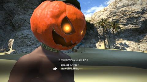 新規マイビデオプロジェクト46