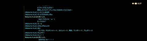 Wakame Kuki 2015_12_09 00_27_48