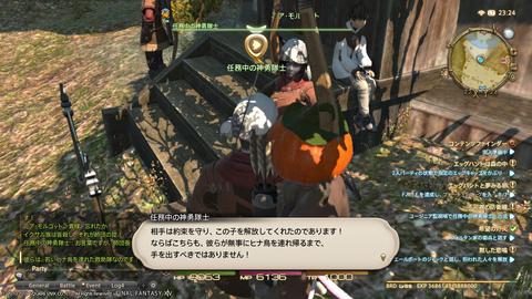 Wakame Kuki 2016_02_11 23_24_23