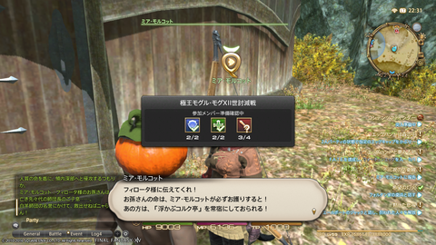 Wakame Kuki 2016_02_11 22_31_26