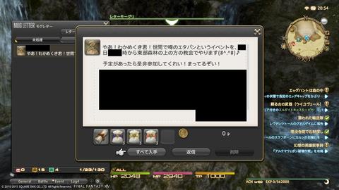 Wakame Kuki 2015_03_28 20_54_24