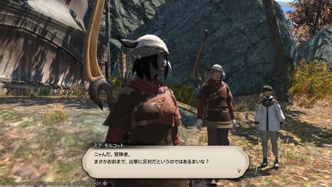 Wakame Kuki 2016_02_11 23_27_43