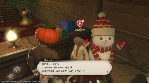 Wakame Kuki 2016_12_28 20_54_23