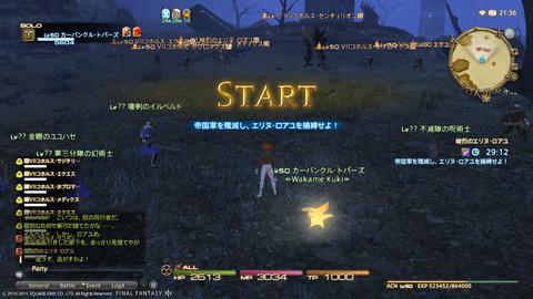 Wakame Kuki 2015_09_09 21_36_57