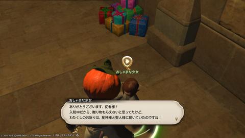 Wakame Kuki 2016_12_28 21_28_27