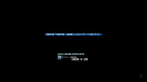 27_新規マイビデオプロジェク4