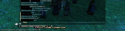 Wakame Kuki 2015_09_30 23_54_20