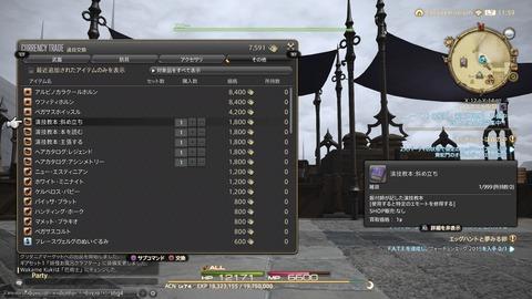 Wakame Kuki 2020_04_07 11_59_13