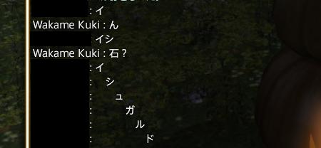 Wakame Kuki 2015_11_03 12_41_22