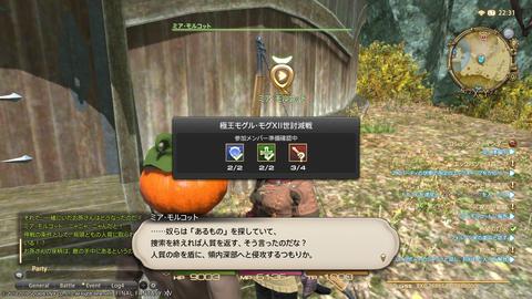 Wakame Kuki 2016_02_11 22_31_12