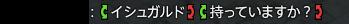 Wakame Kuki 2015_10_01 01_09_19