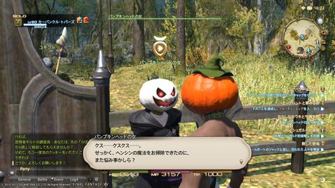 Wakame Kuki 2015_10_26 16_22_24