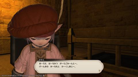 Wakame Kuki 2015_04_05 01_02_41