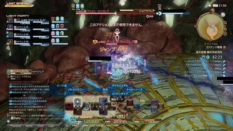 13_新規マイビデオプロジェクト21