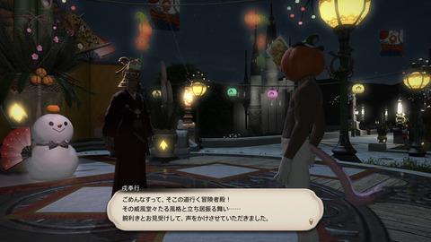 02_新規マイビデオプロジェクト2