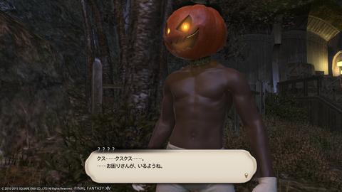 Wakame Kuki 2015_10_26 13_31_18