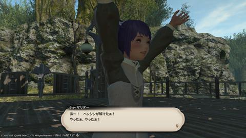 Wakame Kuki 2015_10_26 16_26_27