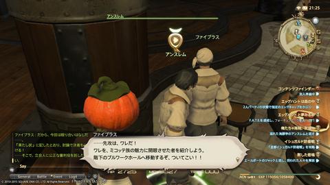 Wakame Kuki 2015_11_17 21_25_43