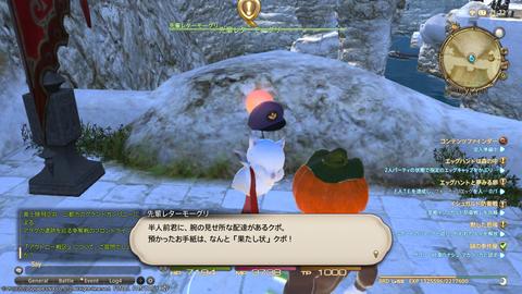 Wakame Kuki 2015_11_17 21_22_18