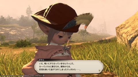 Wakame Kuki 2015_12_09 01_48_18