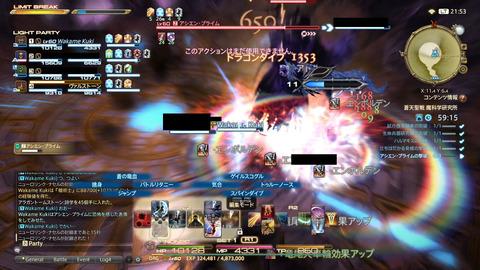 25_新規マイビデオ