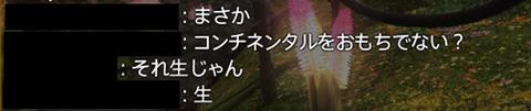 Wakame Kuki 2019_10_21 00_09_36