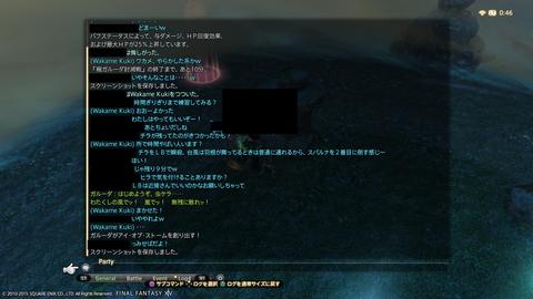 Wakame Kuki 2015_10_01 00_46_10