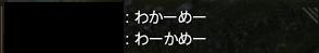 Wakame Kuki 2015_08_05 21_28_51