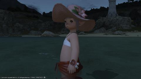 Wakame Kuki 2015_12_09 21_05_56