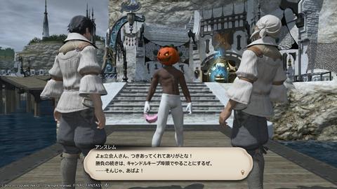 Wakame Kuki 2015_11_17 21_36_55