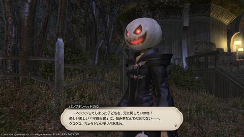 Wakame Kuki 2015_10_26 13_32_09