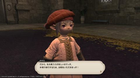 Wakame Kuki 2015_12_08 21_24_25