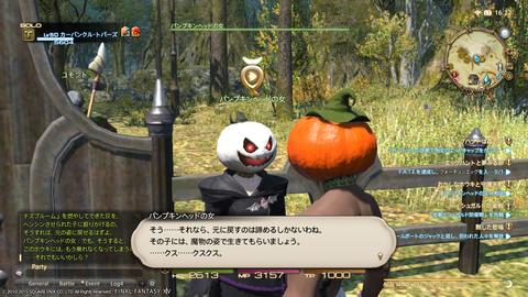 Wakame Kuki 2015_10_26 16_22_58