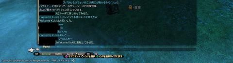 Wakame Kuki 2015_10_01 00_23_09