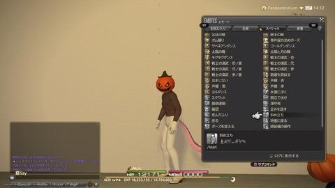 Wakame Kuki 2020_04_09 14_12_55