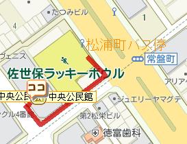 松浦町バス停から中央公民館