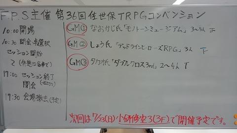 KIMG0685