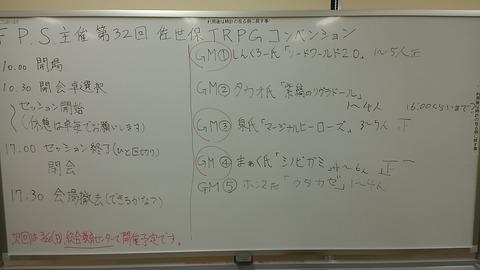 KIMG0619
